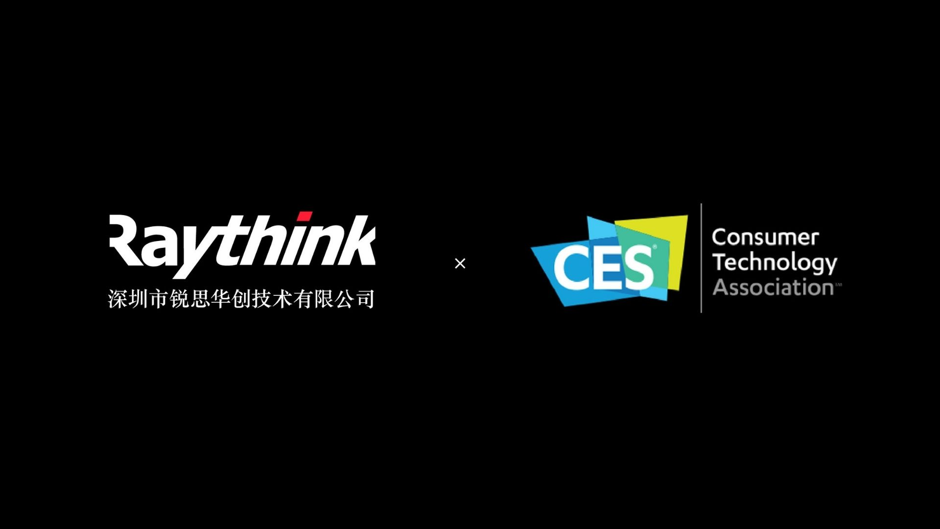 Raythink will be exhibiting on CES digital activation 2021