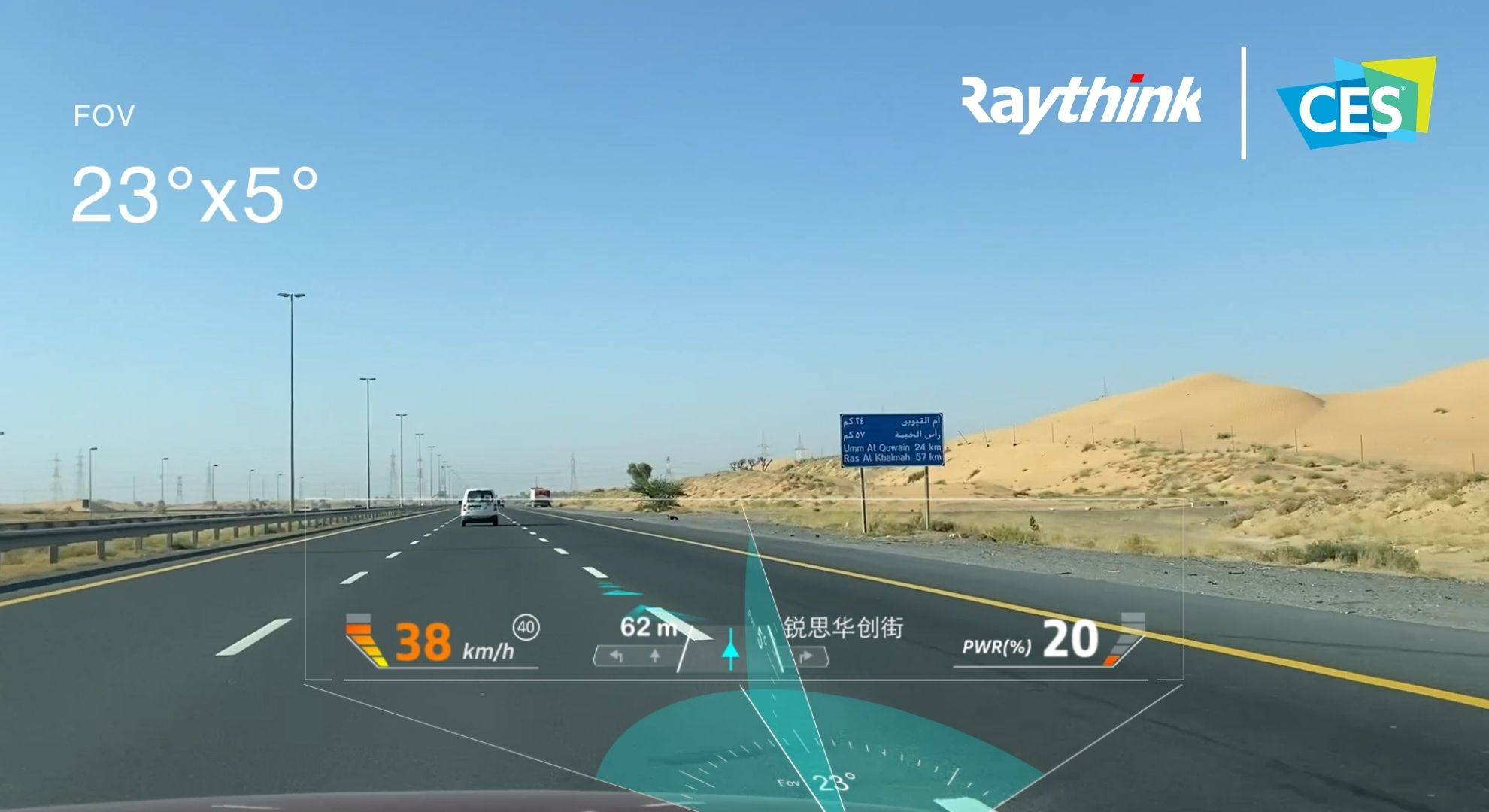 Raythink Releases ARHUD at CES, Launching a Revolution of AR Intelligent Driving